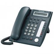 Panasonic KX-NCP500 Telephone System